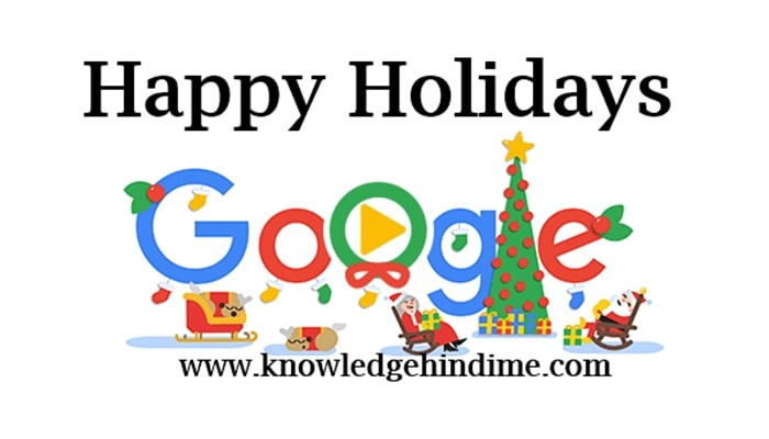 Happy Holidays in hindi